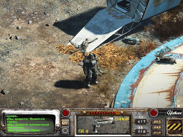 Vault šílené brahmíny - největší stránka o sérii Fallout v češtině i ... a62c3b4a21